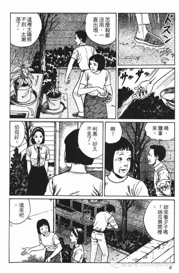 15 Junji Ito Manga For Every Horror Fan in 2020 Horror
