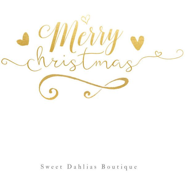 Merry Christmas word overlay, gold holidays png, clip art file ...