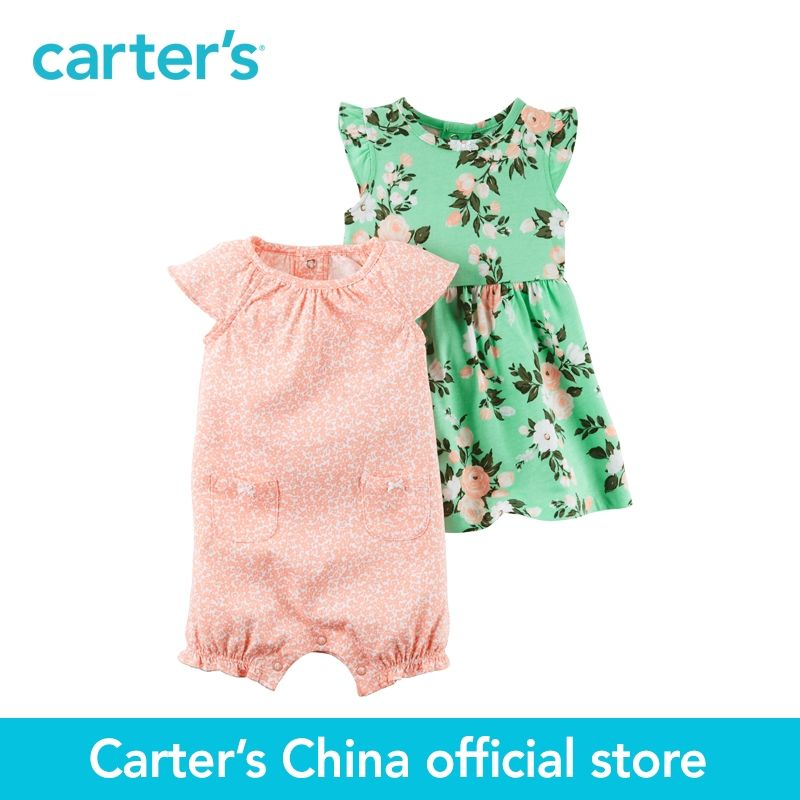 fbdbfdc9e7ad Carter s 2pcs baby children kids 2 Piece Dress Romper Set 121H239 ...