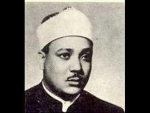 Surah Fatiha Qari Abdul Basit Quran Recitation Abdul Basit