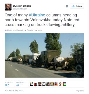 ΝΤΟΚΟΥΜΕΝΤΟ: Οι Ουκρανοί φασιστες μεταφέρουν βαρυ πυροβολικό με οχήματα του Ερυθρου Σταυρού!