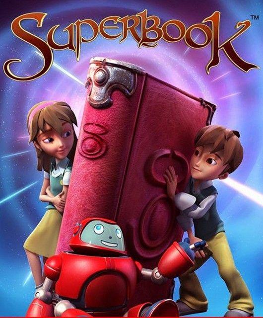 Супер книга мультик 3д скачать