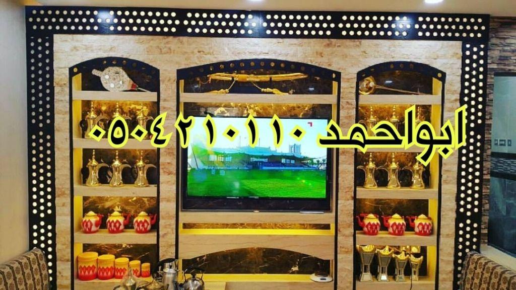 مشبات مشبات رخام مشبات حديثه مشبات مودرن مشبات السعودية مشبات الرياض مشبات فخمه مشبات حجر مشبات طوب مشبات جديده مشبات حديثة مشبات ر Marble Modern Beauty Quotes