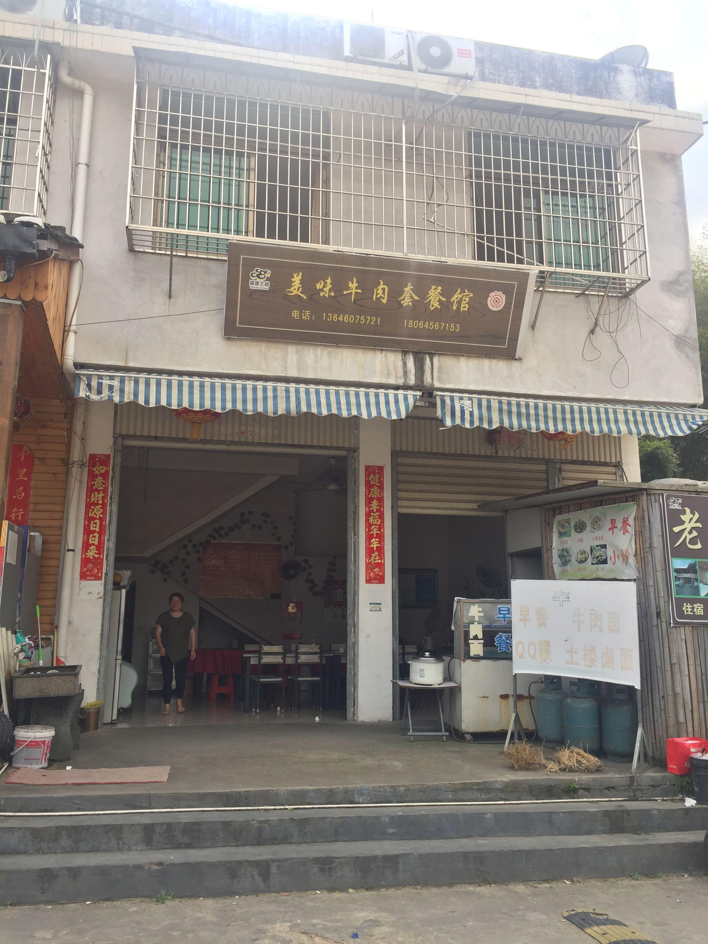 Zhanghou Yunshuiyao 漳州雲水謠 Broadway shows, Broadway