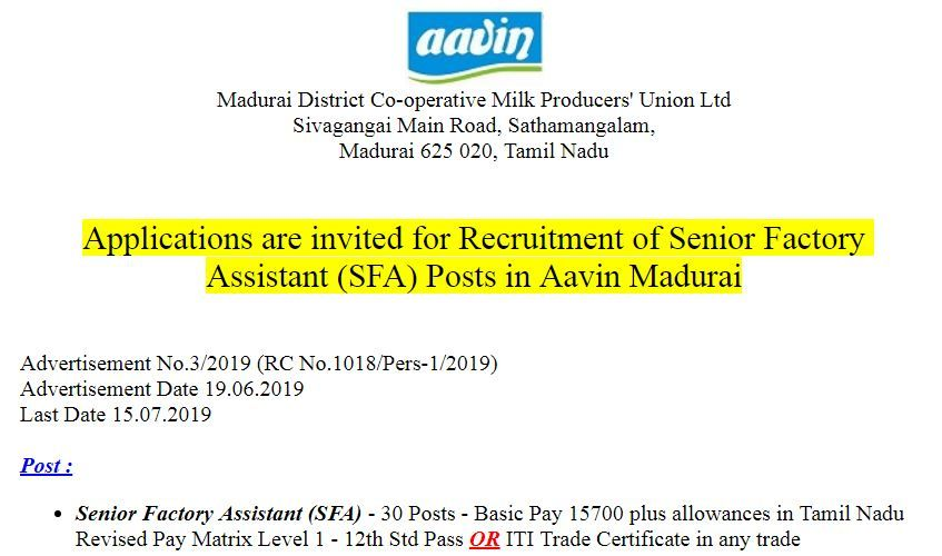 Aavin Madurai 30 Jobs Senior Factory Assistant (With