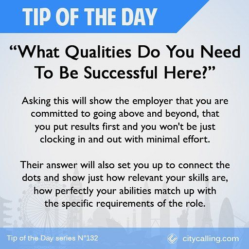 Questions To Ask During Your Interview 3 What Qualities Do You   Qualities  To Put On  Qualities To Put On Resume