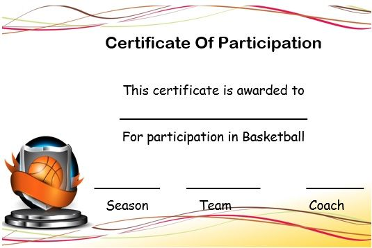 Basketball Certificate Of Participation Template Certificate Templates Certificate Of Participation Template Free Printable Certificate Templates