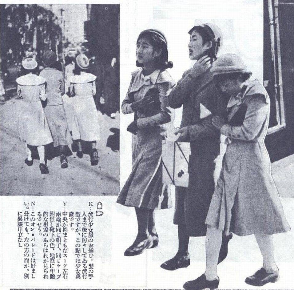 戦前 モダンガール モガ 戦前 大正ロマン 日本史