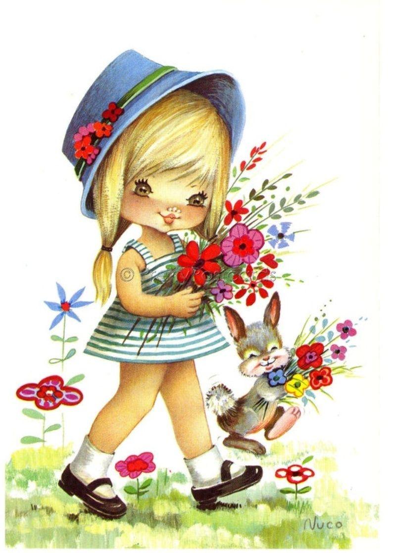Детская открытка на день