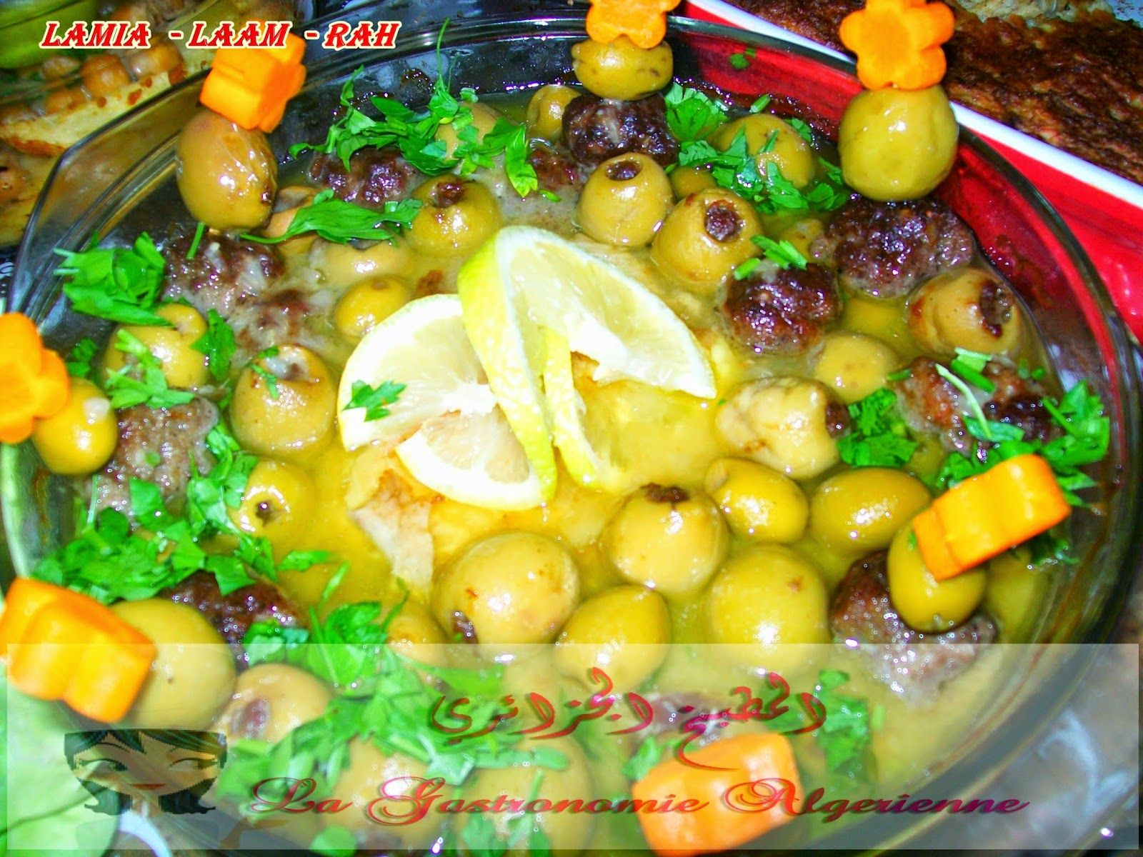 المطبخ الجزائري و العالمي طاجين الزيتون Cuisine