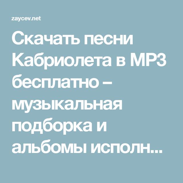 Celebrate the love скачать бесплатно mp3