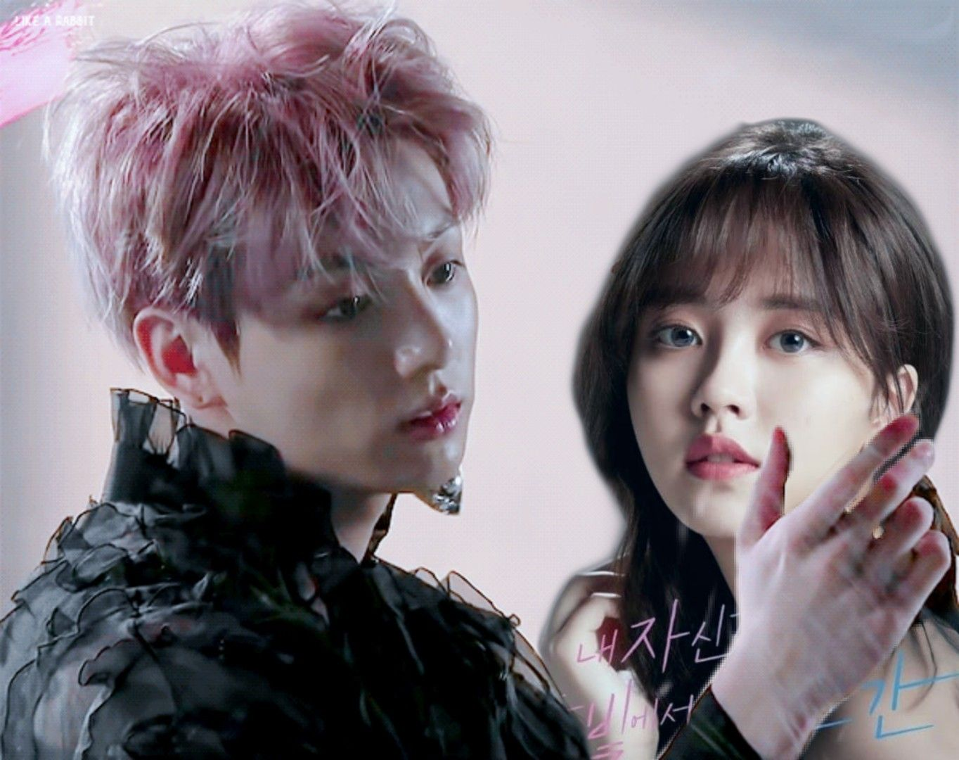 jungkook dating sohyun
