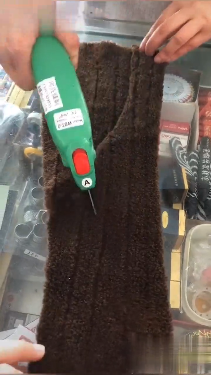 Photo of Multifunction Electric Cloth & Leather Scissors