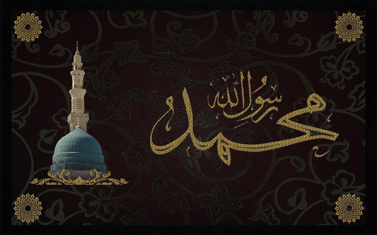 Картинки с надписями аллаха и ислама