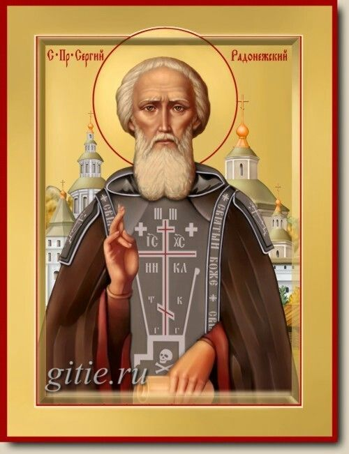 Our holy father st.sergius