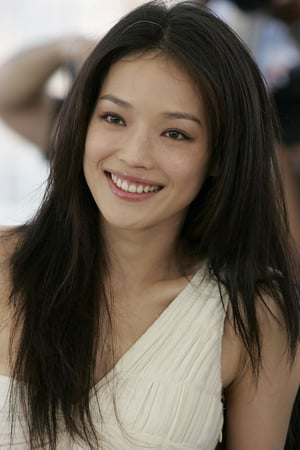 Pin On Actrices Chinas