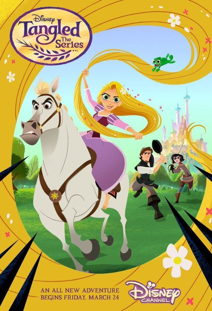 TANGLED THE SERIES Trailers, Clips, Featurette, Images