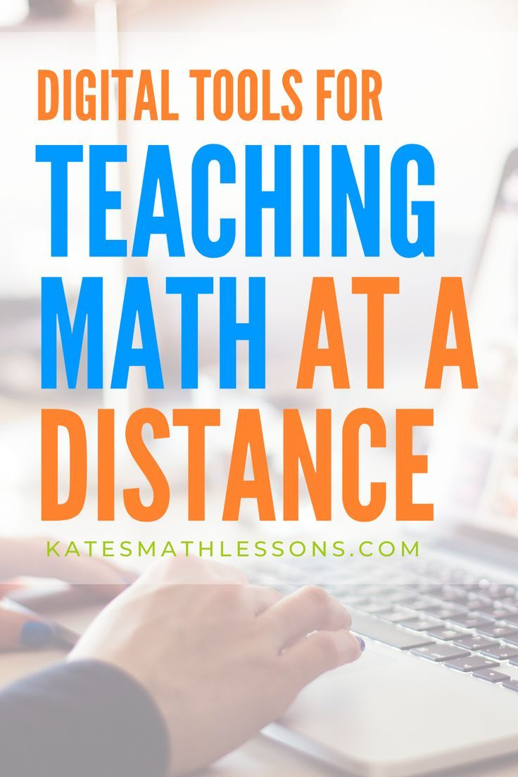 Distance Learning Math Resources
