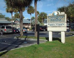 Coligny Plaza Offers Ping Dining The Island S First Theater And Delicious Popcorn
