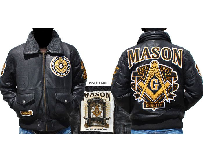 Masonic Leather Bomber Jacket | Just Stuff that doesn't have