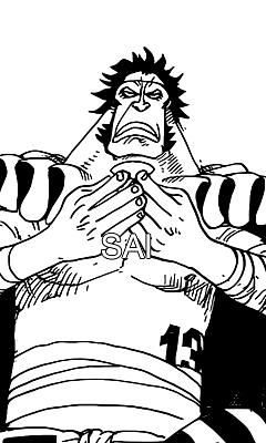 Onepiecemangacaps One Piece Manga One Piece Manga
