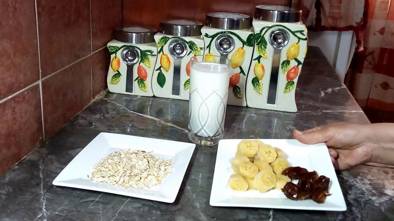 50 عصير الموز و الشوفان و اللوز محلى بالتمر واعر