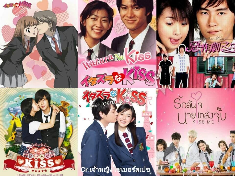 Such nostalgic feels. Itazura na kiss (anime), Itazura na