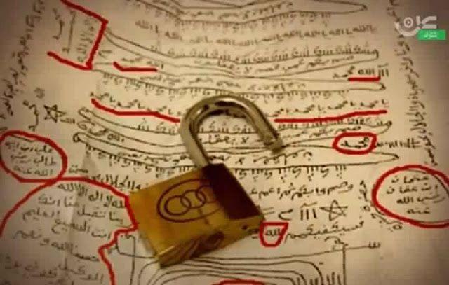 أناقة مغربية إليك طرق حماية نفسك من السحر و طرق إبطال السحر Personalized Items Keychain Blog