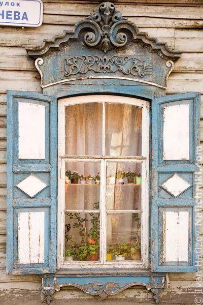 Épinglé par Cheryl Feeley sur Amazing Architecture Pinterest - Peinture Porte Et Fenetre