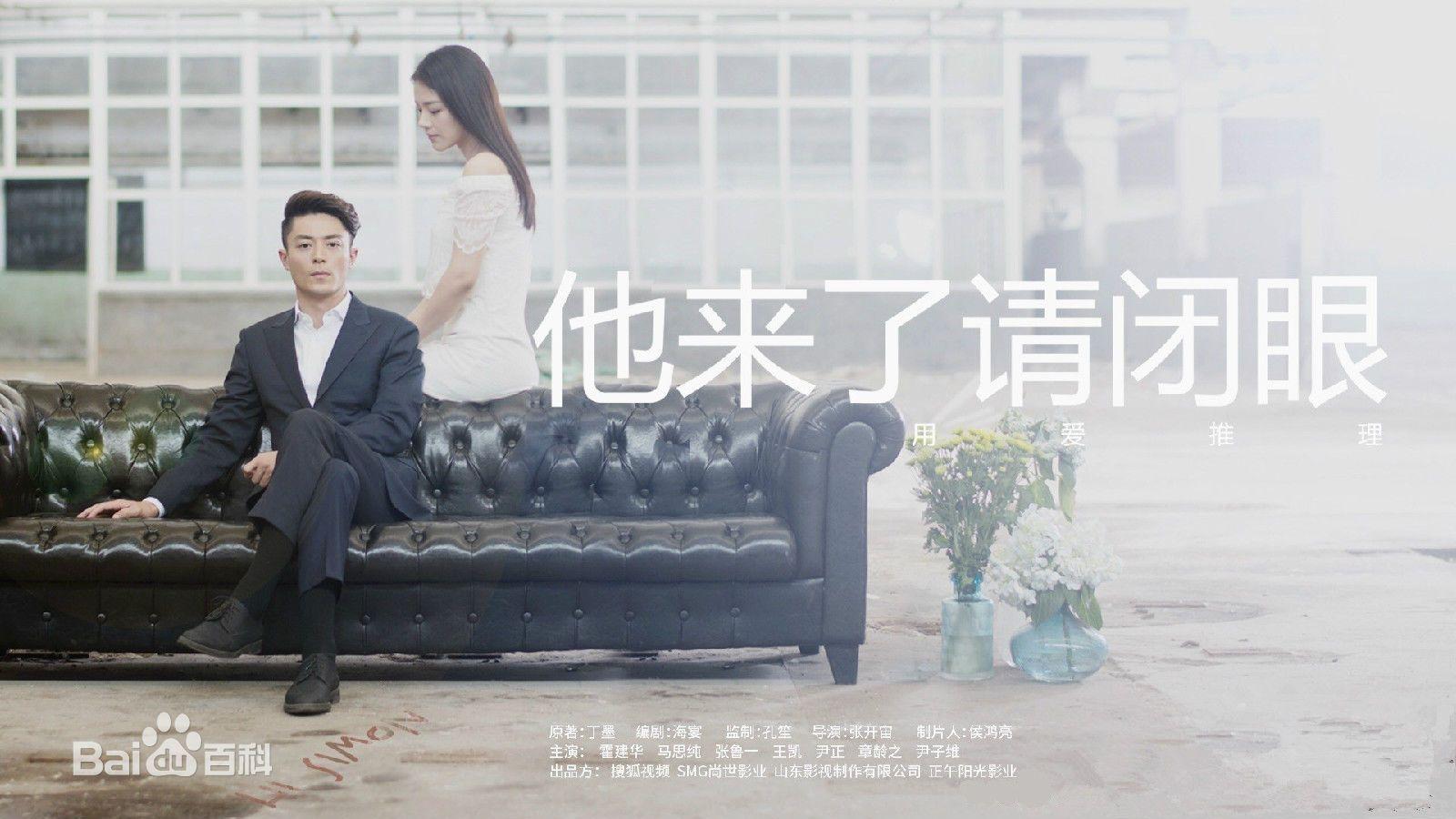 love me if you dare Love me if you dare~أحّبيني إن تجرأتِ دراما صينية مكتملة اونلاين.