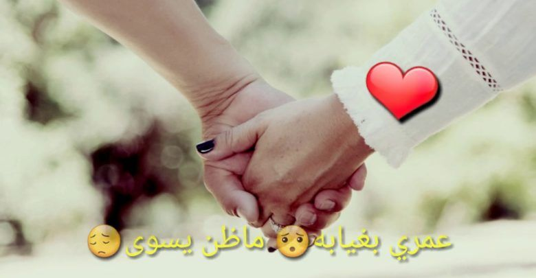 حالات واتس اب رومانسية قصيرة 20 عبارة في منتهى الرومانسية Holding Hands Hands