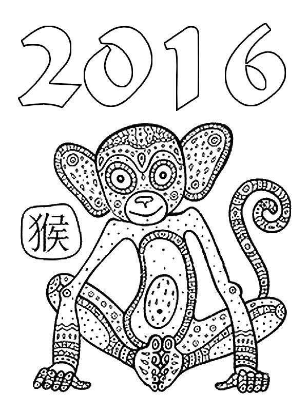 Monkey Colouring Page For Chinese New Year In 2016 ChineseNewYear CNY