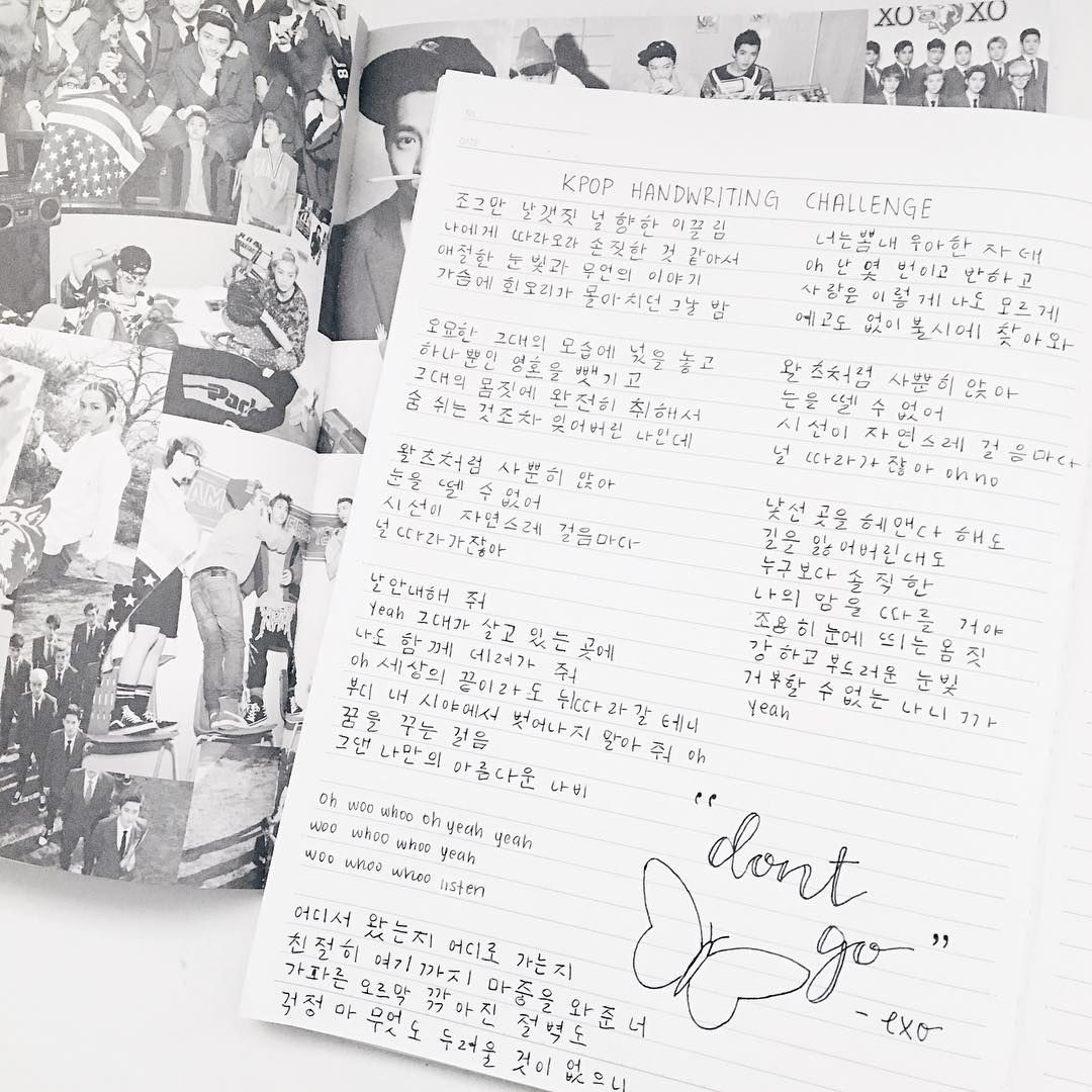 Here Is The Kpop Handwriting Challenge Out Of The Songs You Guys Commented I Chose Exo S Don T