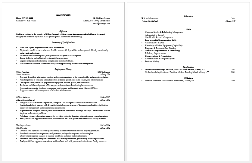 Sample Teacher Resume Christian School  BesslerS U Pull And Save