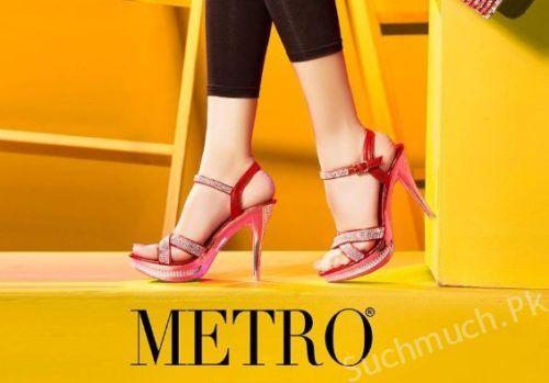 9c4b5e356 Metro Shoes Eid Collection 2017
