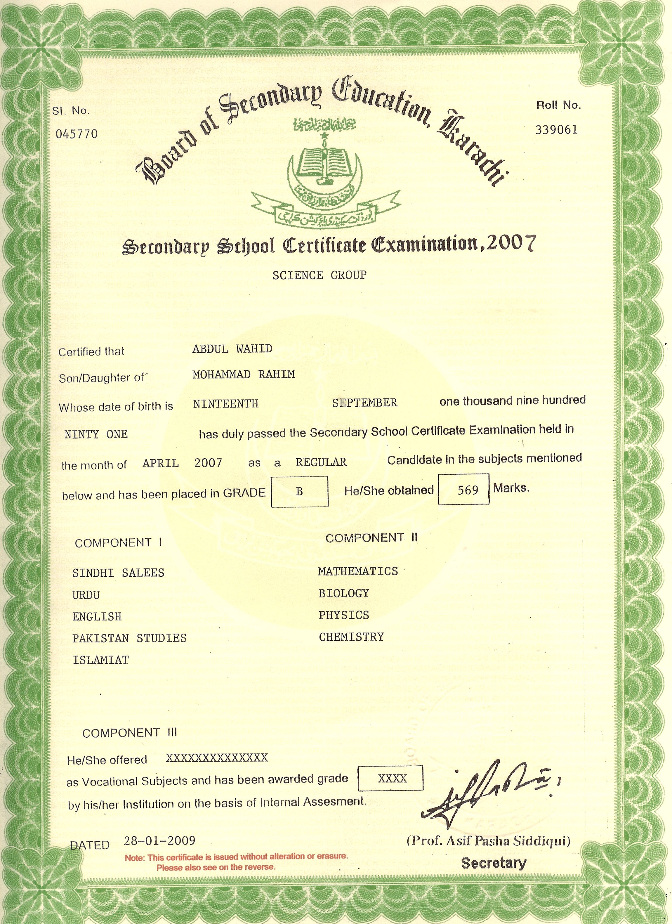 Interior Designer Certification