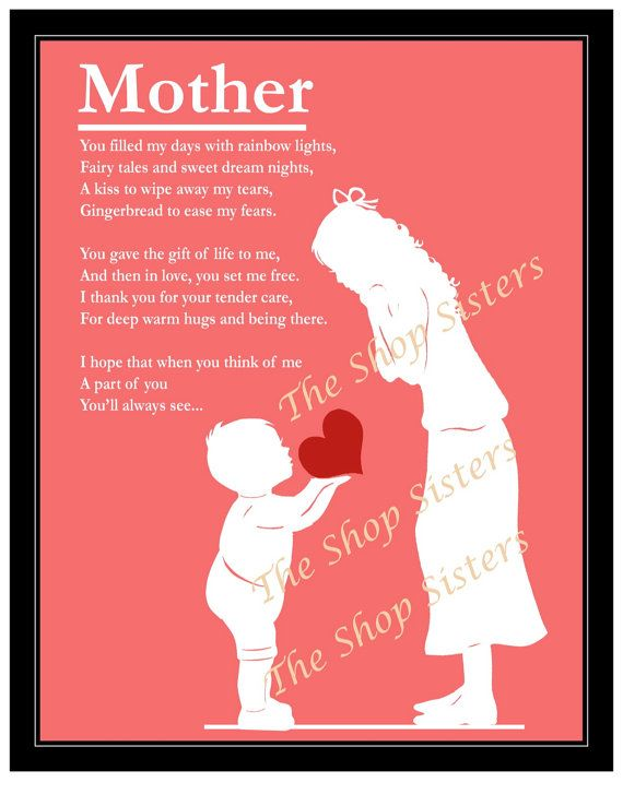 mother and son mother s day poem heart by theshopsisters on etsy
