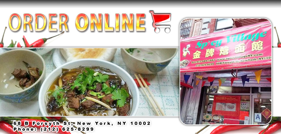 Spicy Village Order Online New York Ny 10002 Chinese In 2020 Nyc Food Online Food Order Chinese Food