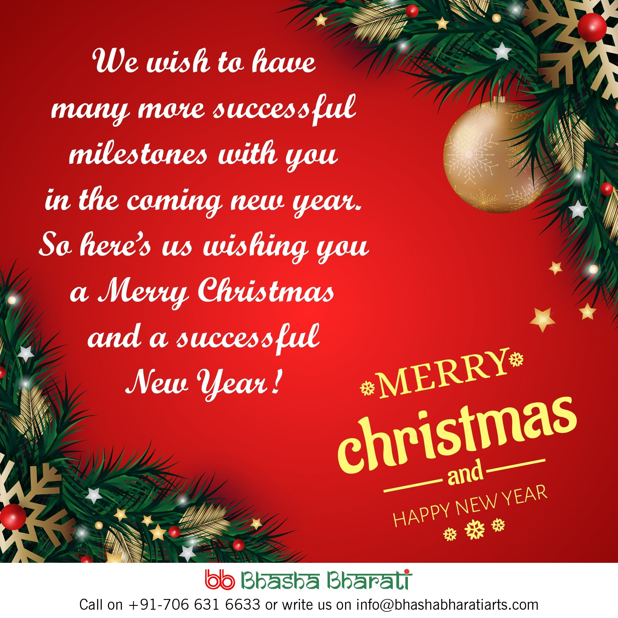 Bhasha Bharati Is Wishing You Merry Christmas Wish You Merry Christmas Merry Christmas And Happy New Year Merry Christmas