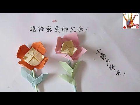 How to make a cute origami plant camellia youtube origami 8 how to make a cute origami plant camellia youtube mightylinksfo
