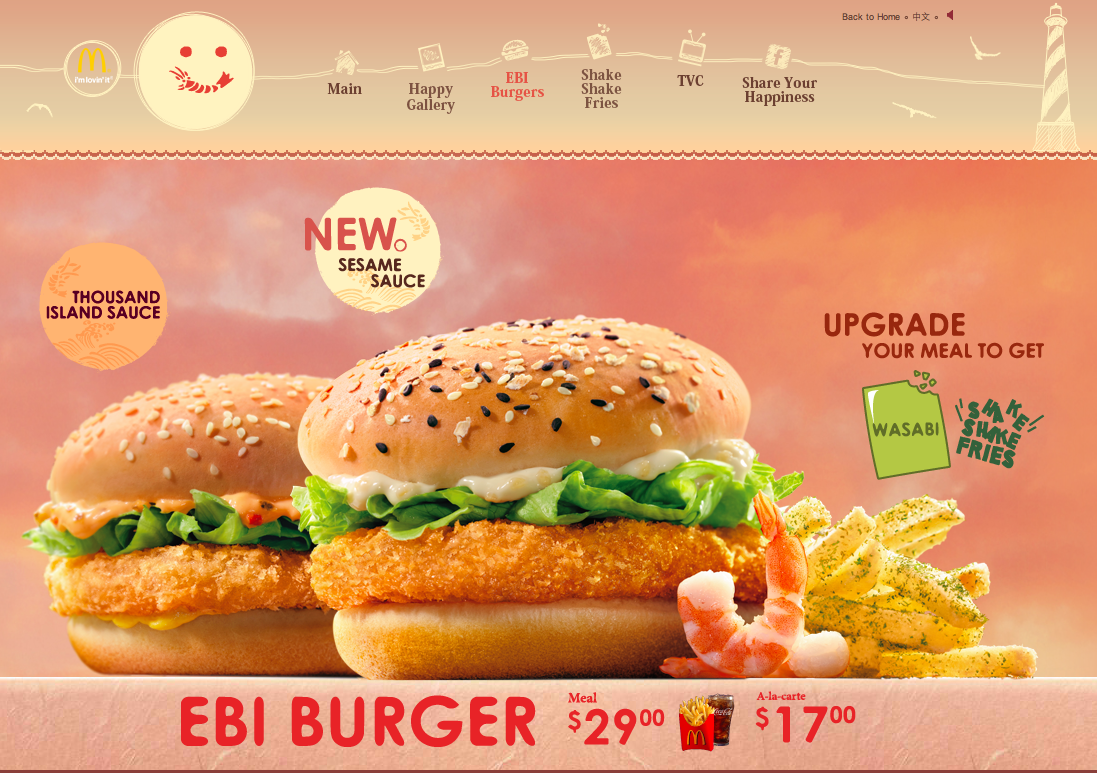 The Page Cannot Be Found Shrimp Burger Chicken Burgers Burger