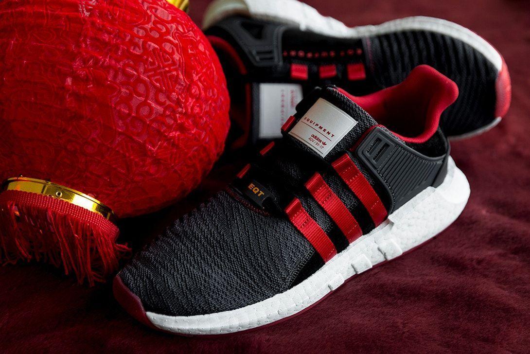 outlet store 4a99a 971dc Der adidas EQT Support 9317 Yuanxiao ist online adidas eqt  adidasoriginals