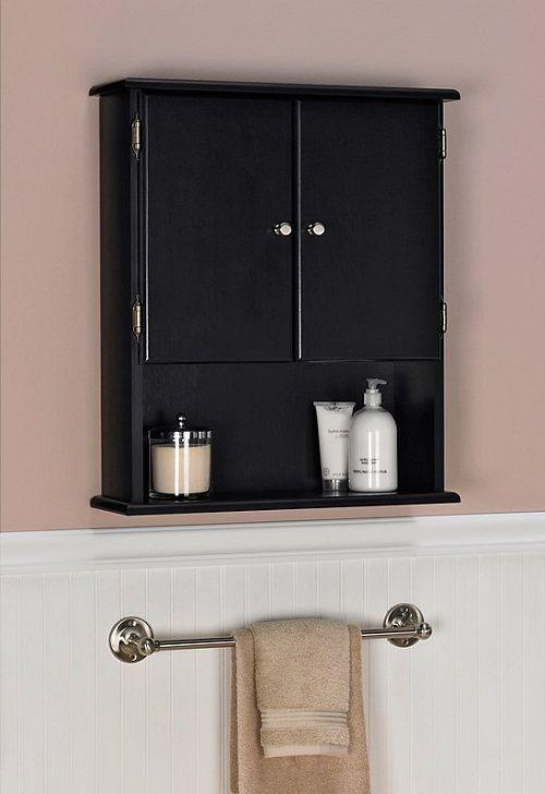 Bathroom Wall Cabinets Espresso Idea Remove Our Old Medicine