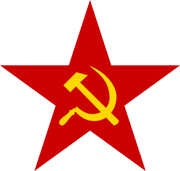 This Is The Symbol For Communism Just Like The Cross Or The Star