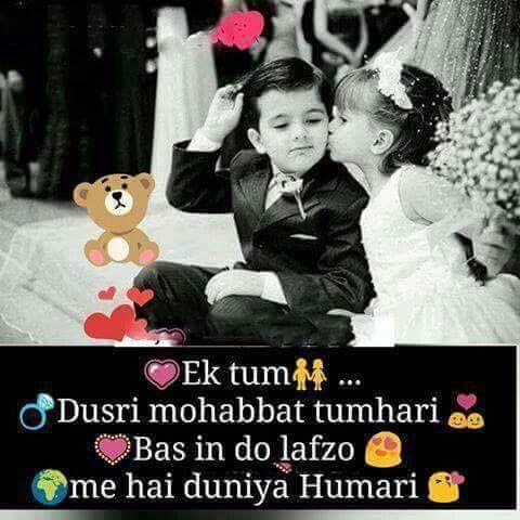 E D Aa D Brar E D A  C B Urdu Poetrypoetry Bookssweet Quoteslove