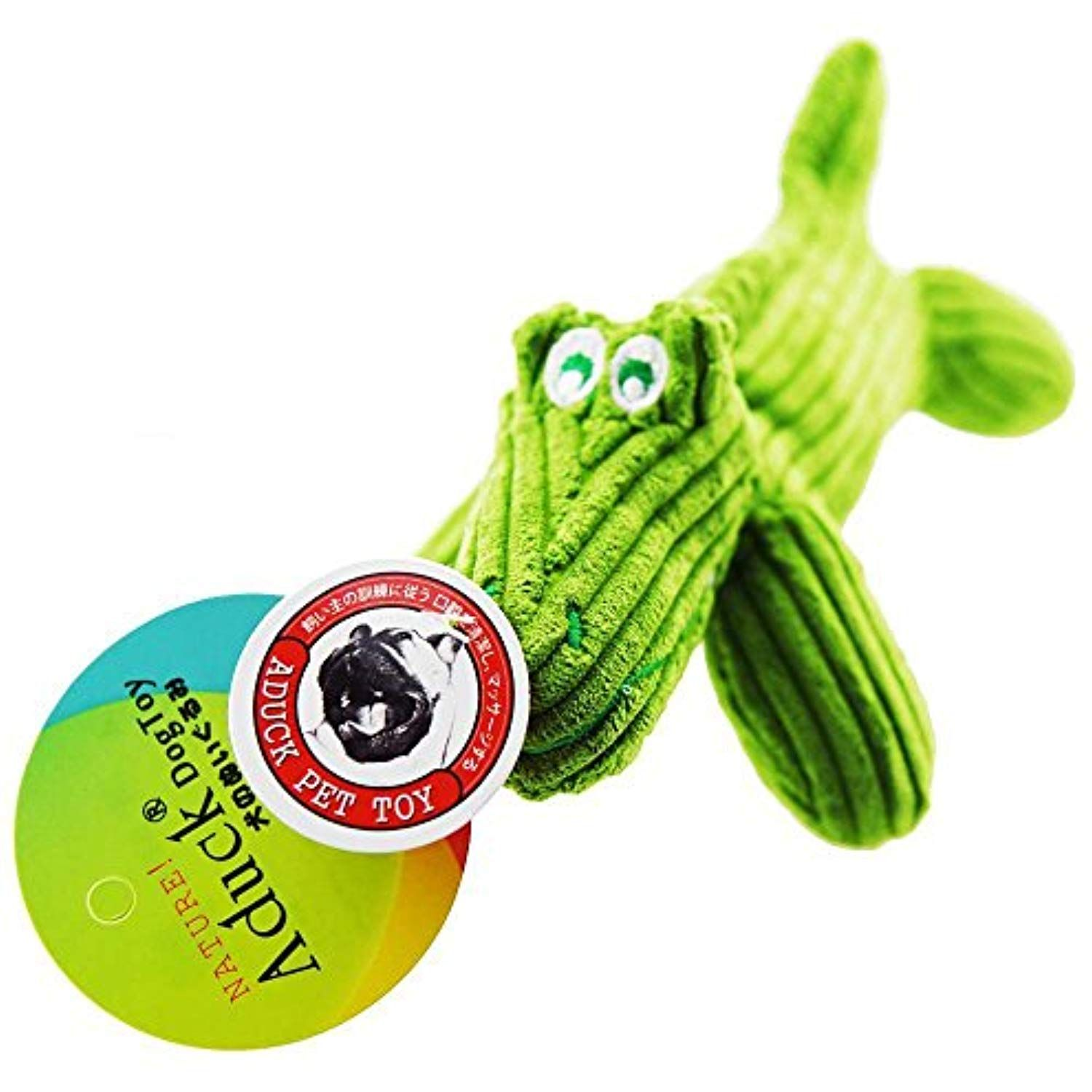 Aduck Dog Puppy Chew Toys For Small Dogs Plush Dog Toys With