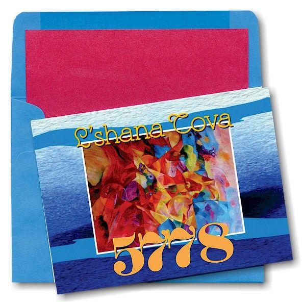 Shana tova umetuka jewish new year card jewish new year cards shana tova umetuka jewish new year card jewish new year cards pinterest m4hsunfo