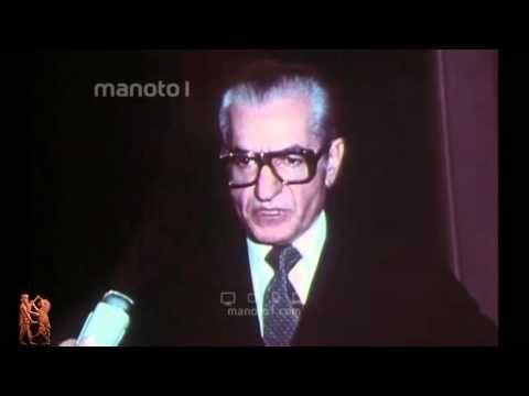 مصاحبه فوق العاده شاه مرحوم در مورد آینده ایران