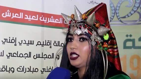 المغرب تتويج ملكة جمال الصبار لسنة 2019 بسيدي إفني Crown Jewelry