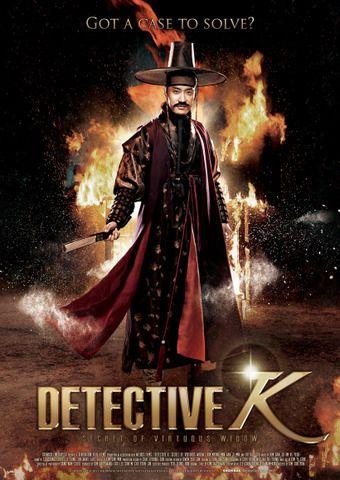 detective k secret of the virtuous widow trailer